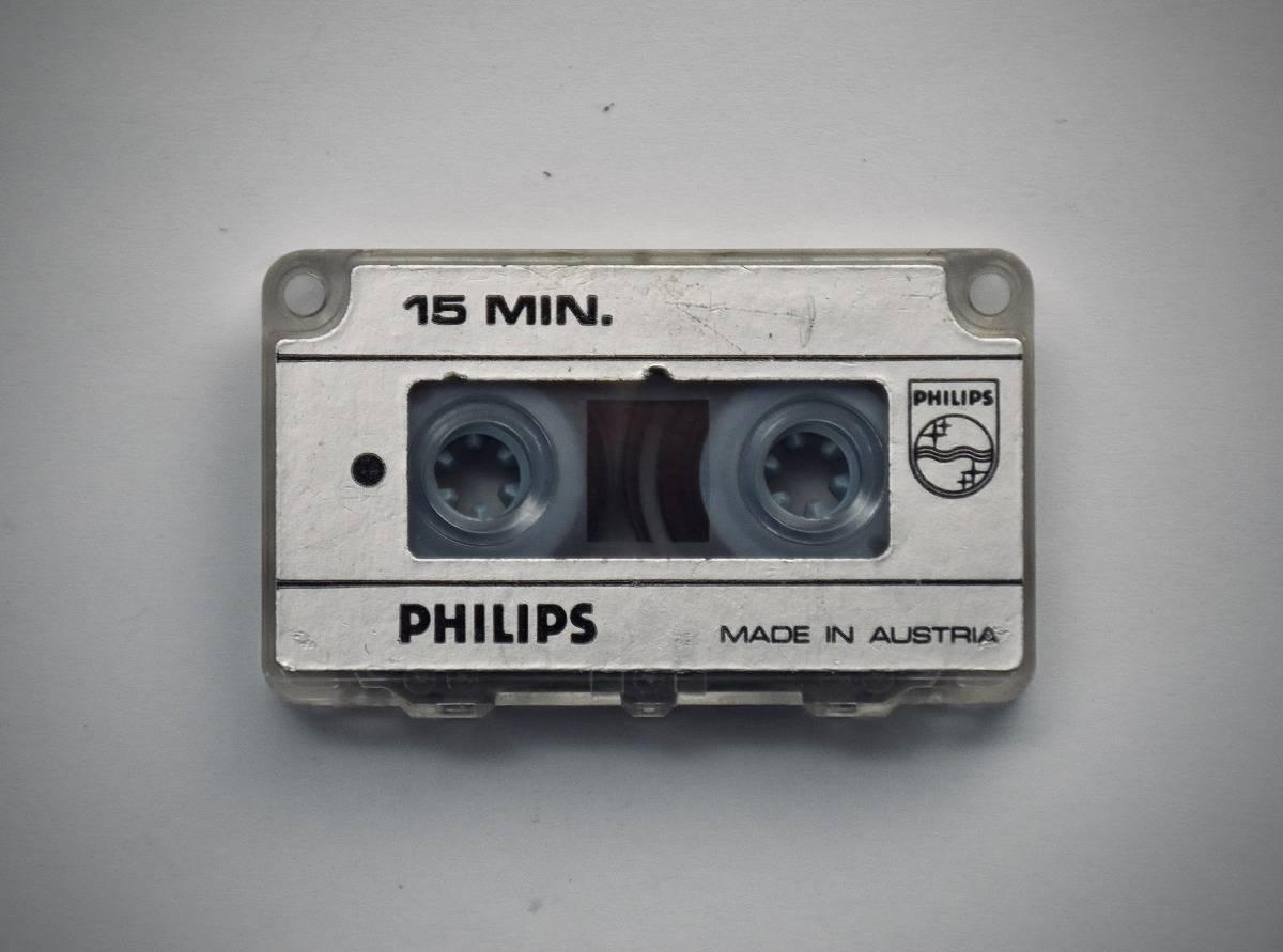 alte Kassette von Philips